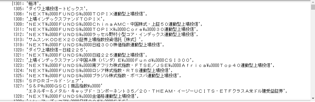 f:id:orshibuya0926:20210111171104p:plain