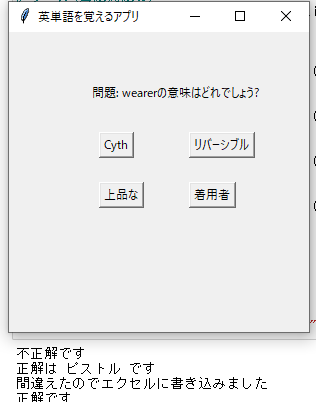 f:id:orshibuya0926:20210207082952p:plain