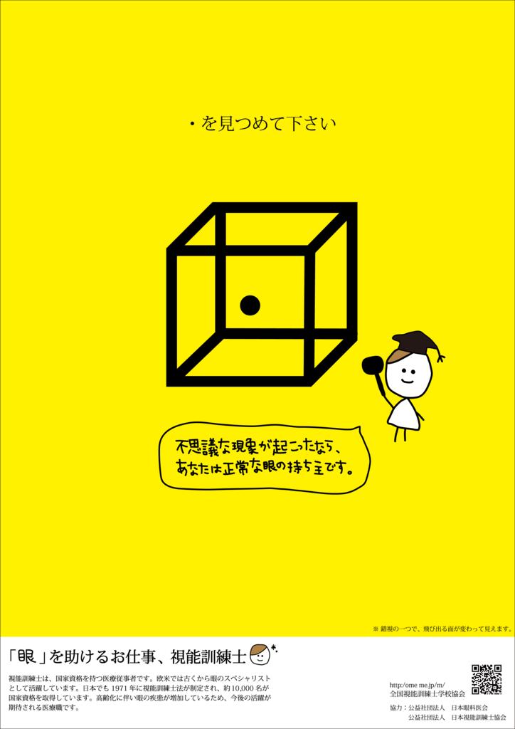 f:id:ort_gadget:20160801104906j:plain