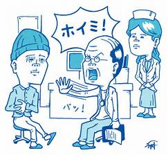 f:id:orthopaedicrheumatologist:20190610194554p:plain