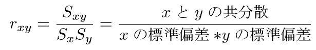 f:id:oruka199665:20170223155837j:plain