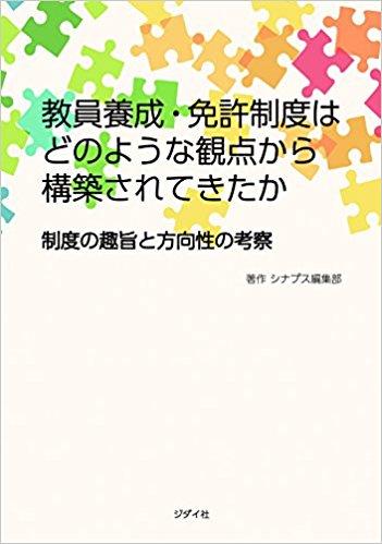 f:id:orx005:20170728205217p:plain