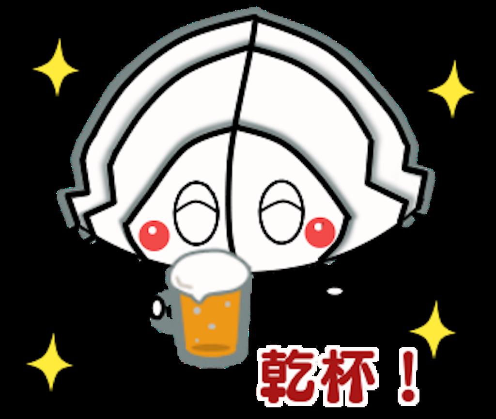 f:id:oryokobo:20180629074939p:image