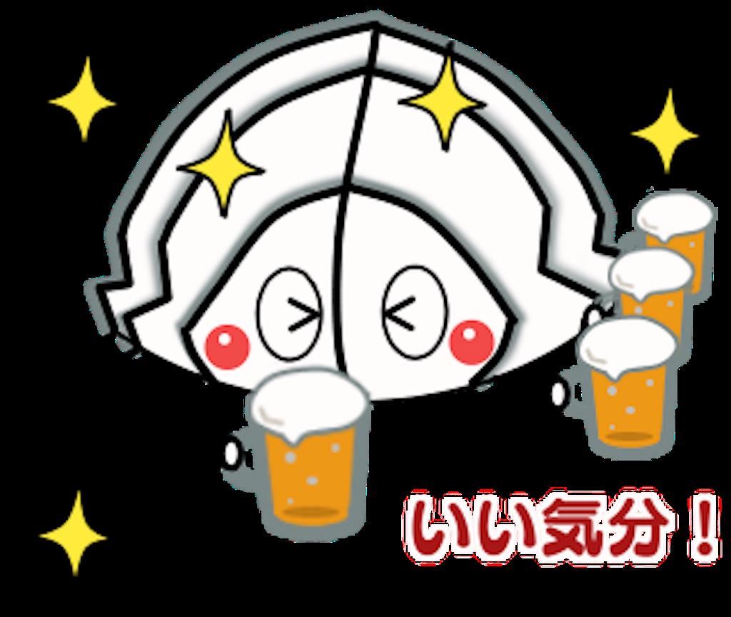 f:id:oryokobo:20180629075013p:image