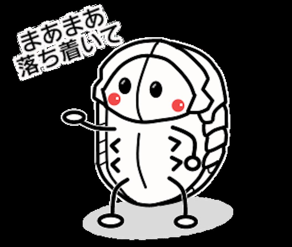 f:id:oryokobo:20180704203049p:image