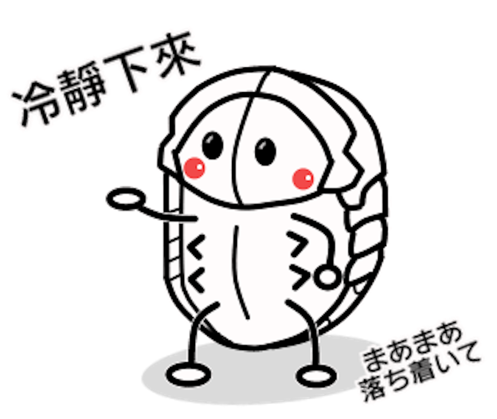 f:id:oryokobo:20180711063058p:image