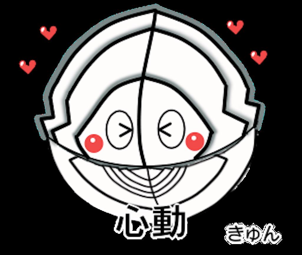 f:id:oryokobo:20180711064006p:image