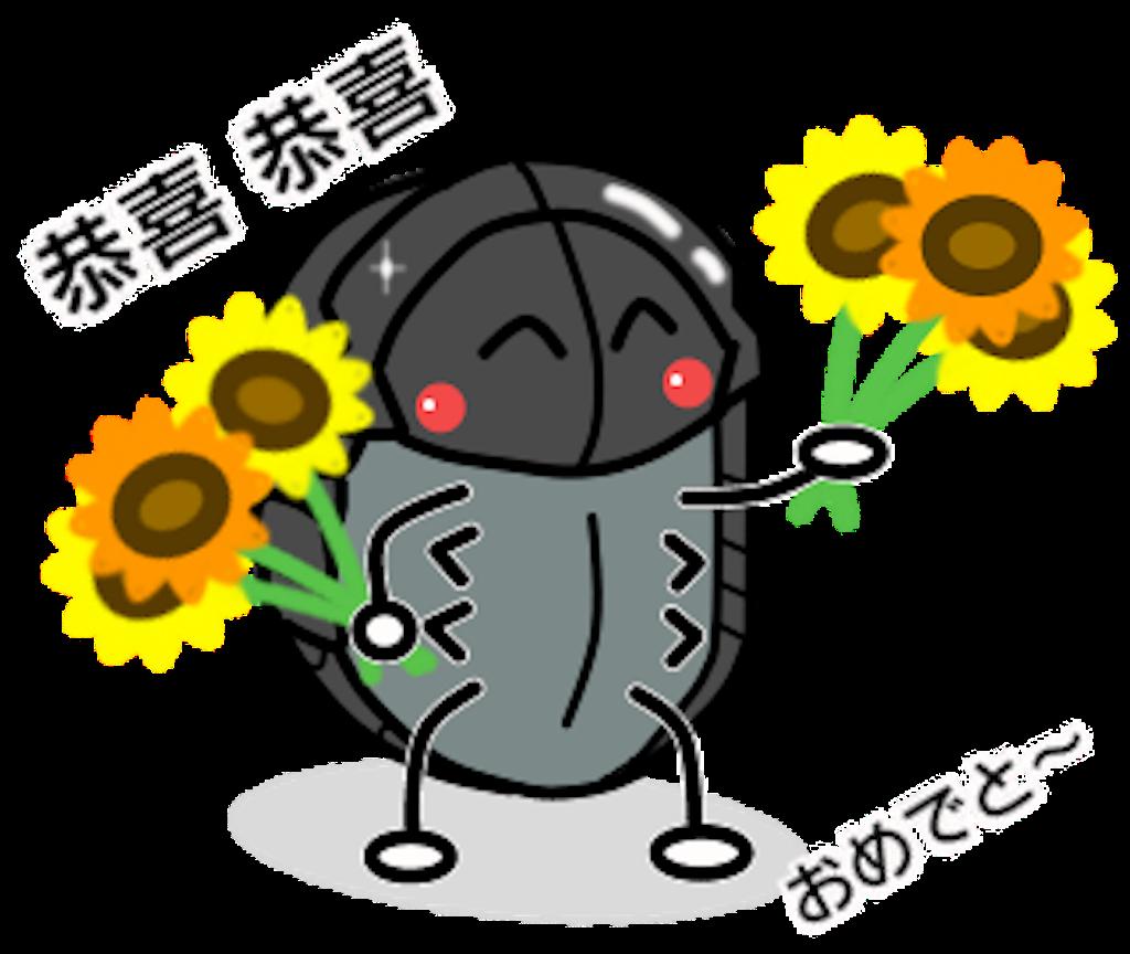 f:id:oryokobo:20180711064011p:image
