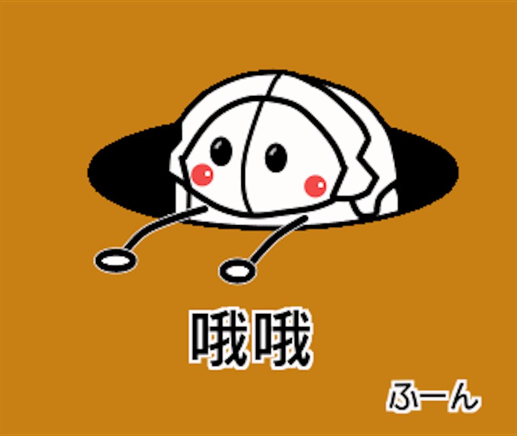 f:id:oryokobo:20180711064051p:image
