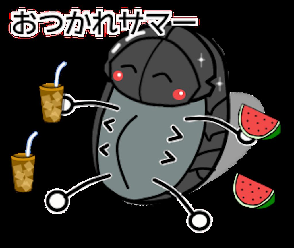 f:id:oryokobo:20180716214838p:image