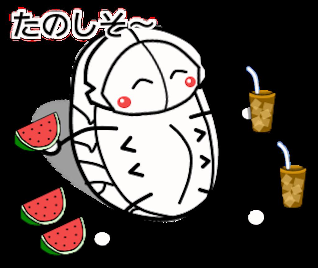 f:id:oryokobo:20180716214842p:image