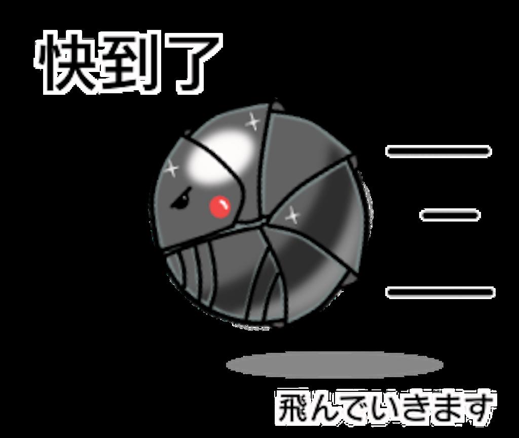 f:id:oryokobo:20180718174912p:image