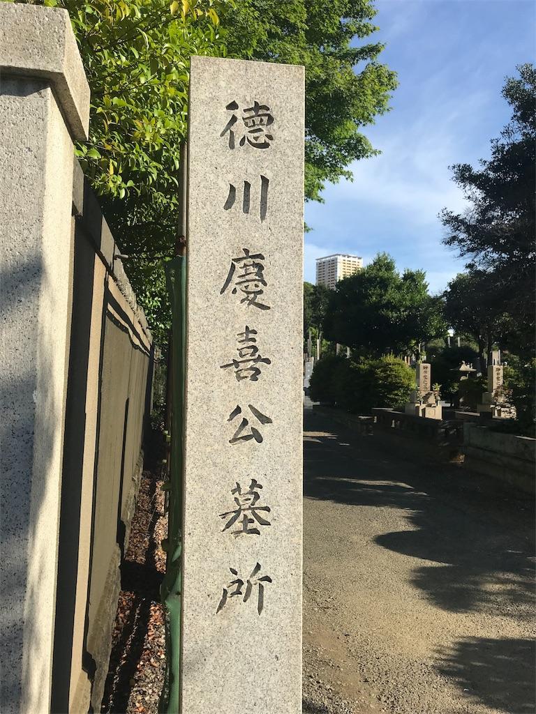 f:id:oryokobo:20180815220618j:image