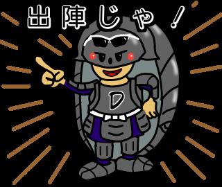 f:id:oryokobo:20180826220451p:plain