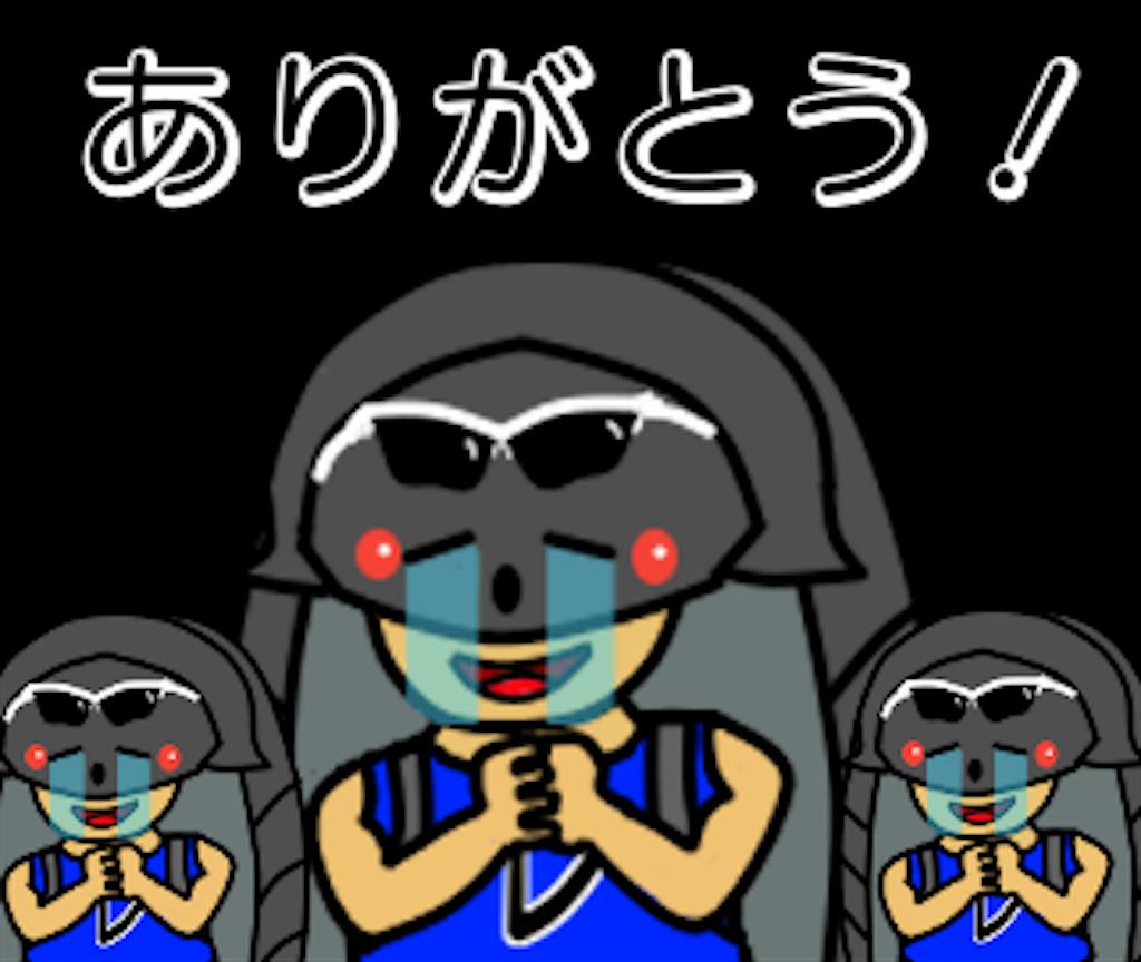 f:id:oryokobo:20180901162756p:image