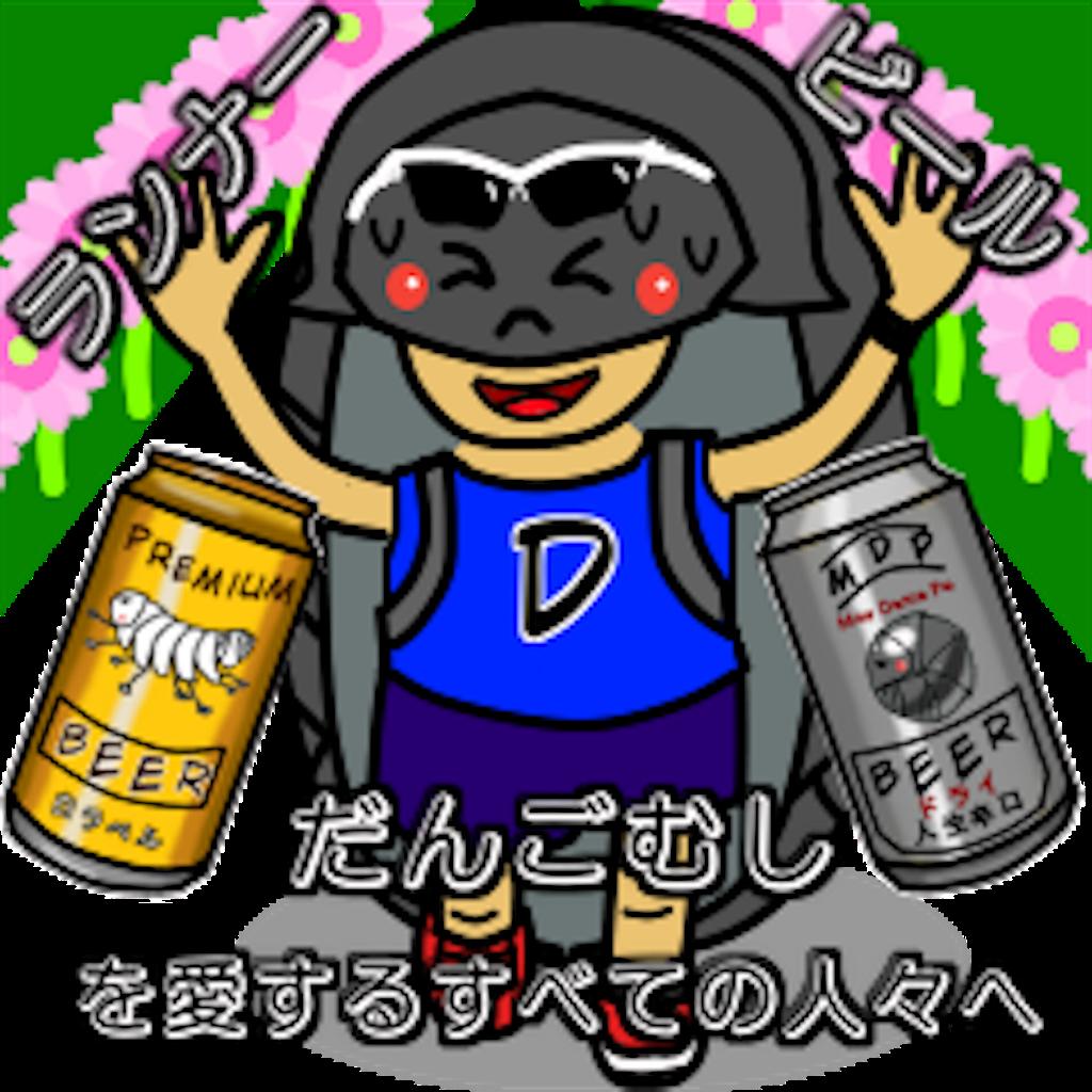 f:id:oryokobo:20180901162813p:image