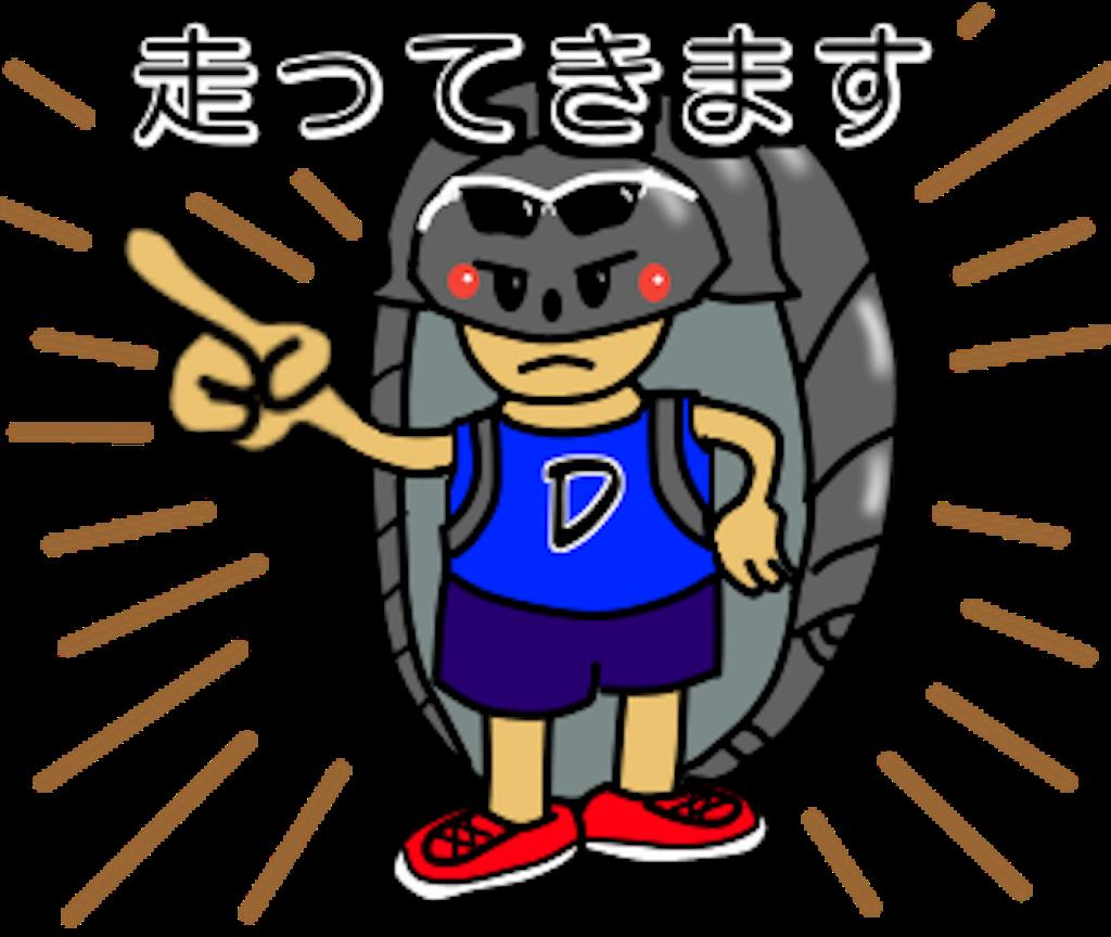 f:id:oryokobo:20180901162818p:image