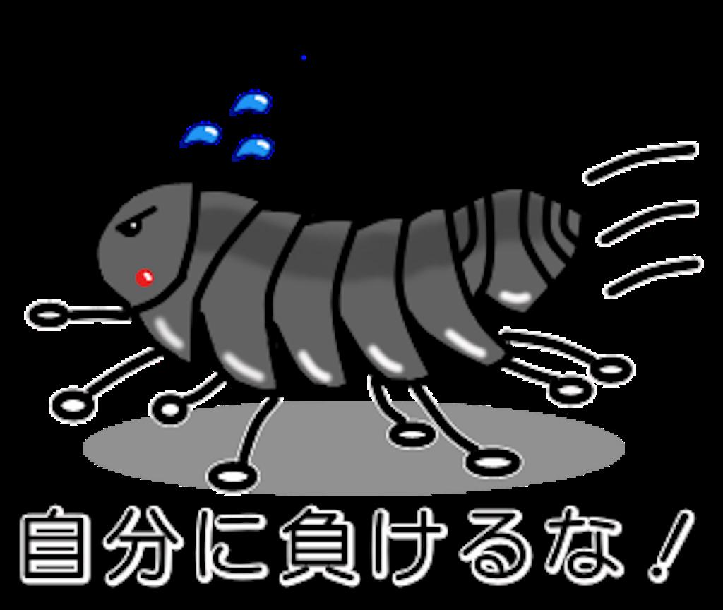 f:id:oryokobo:20180901162824p:image