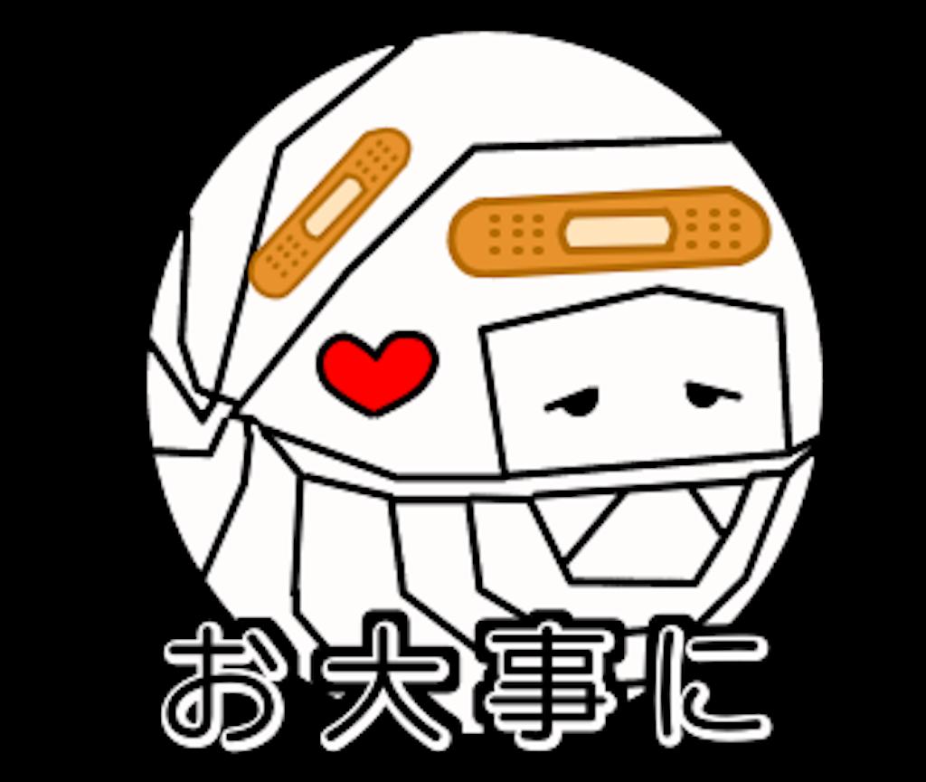 f:id:oryokobo:20180901162832p:image