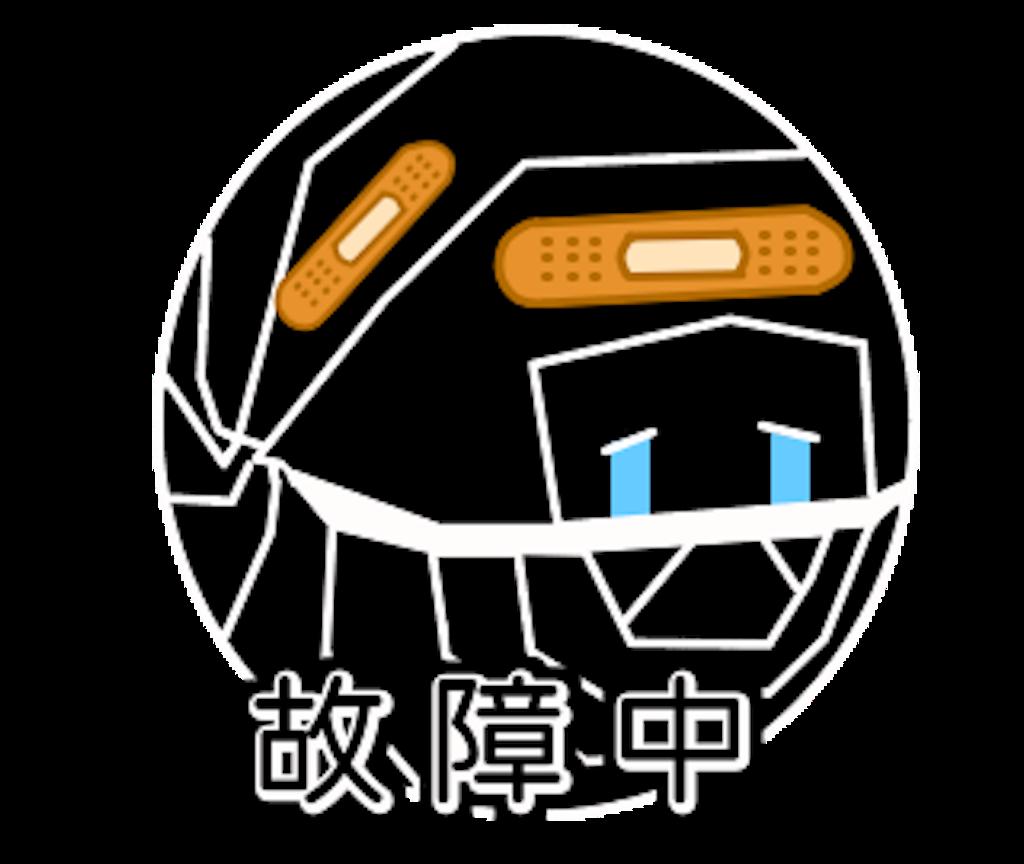 f:id:oryokobo:20180903185657p:image