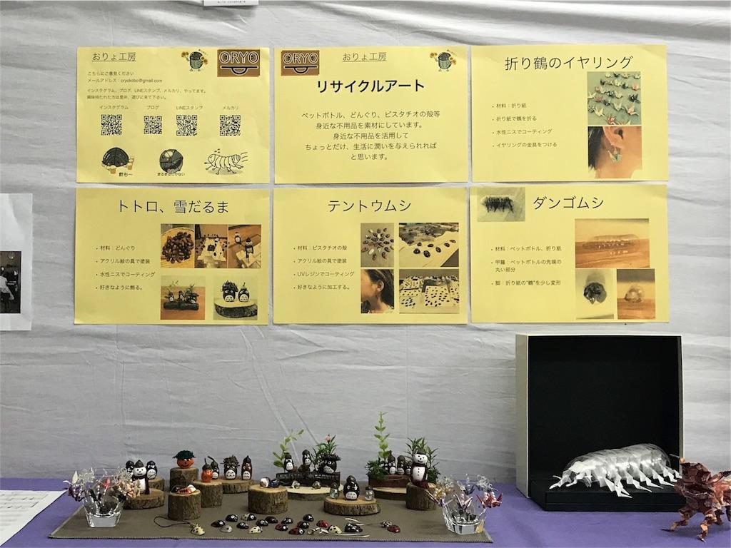 f:id:oryokobo:20181112200330j:image