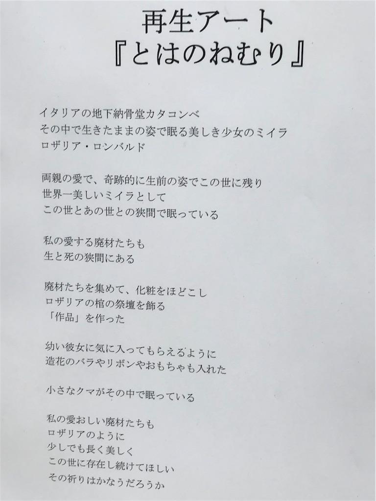 f:id:oryokobo:20181112200500j:image