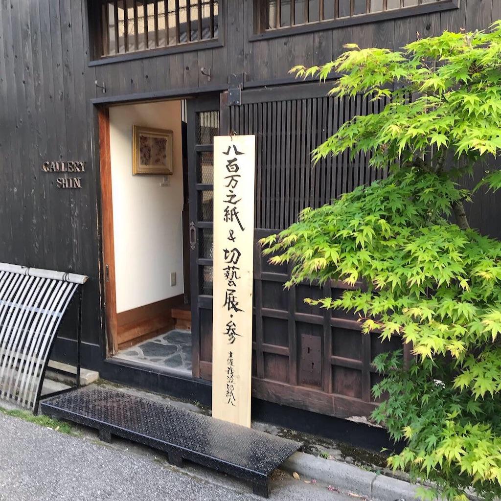 f:id:oryokobo:20190421182027j:image