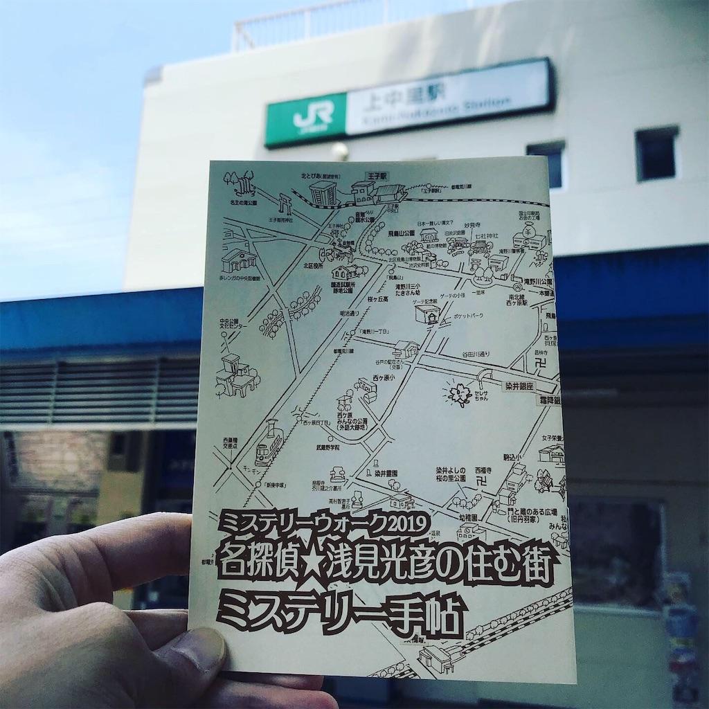 f:id:oryokobo:20190513202951j:image