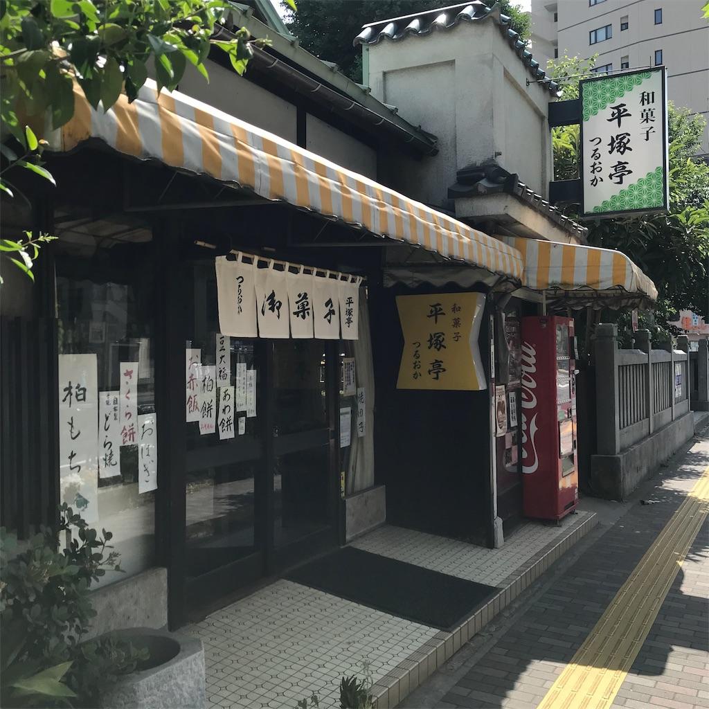 f:id:oryokobo:20190519095536j:image