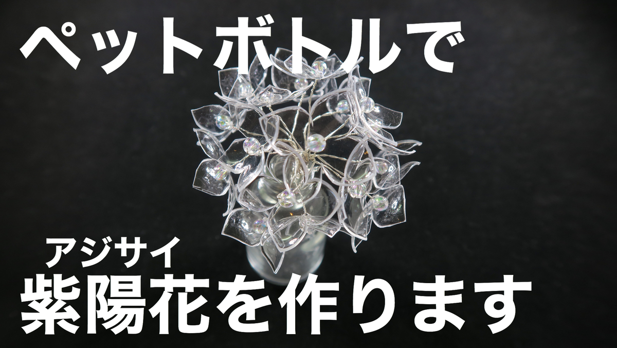 f:id:oryokobo:20200801211427j:plain