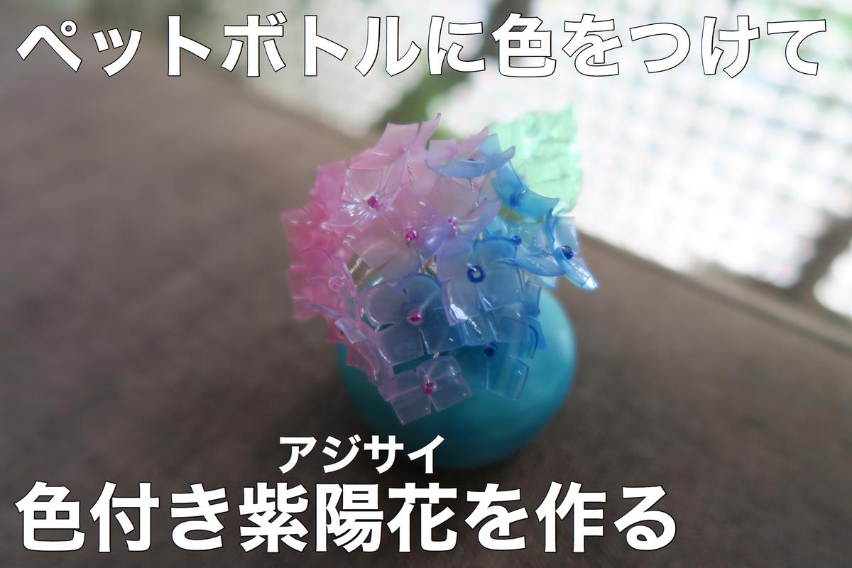 f:id:oryokobo:20200802191424j:plain