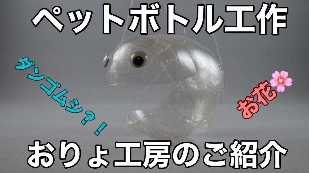 f:id:oryokobo:20200808072525j:plain