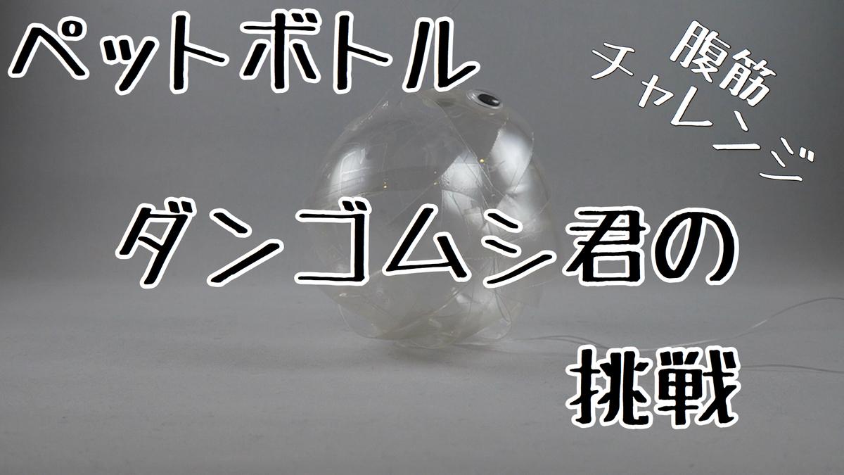 f:id:oryokobo:20200815074201j:plain