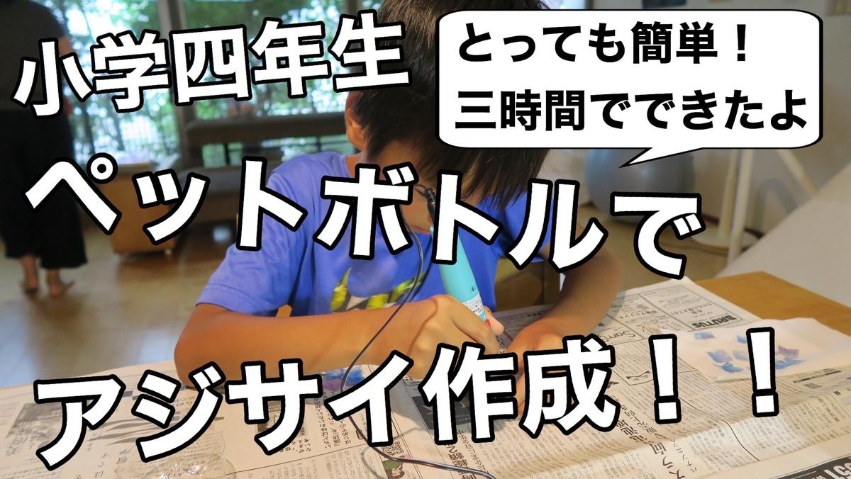 f:id:oryokobo:20200829104801j:plain