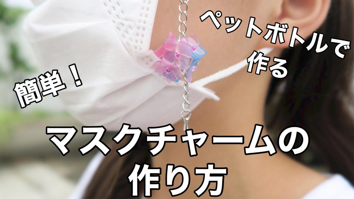 f:id:oryokobo:20200920115145j:plain