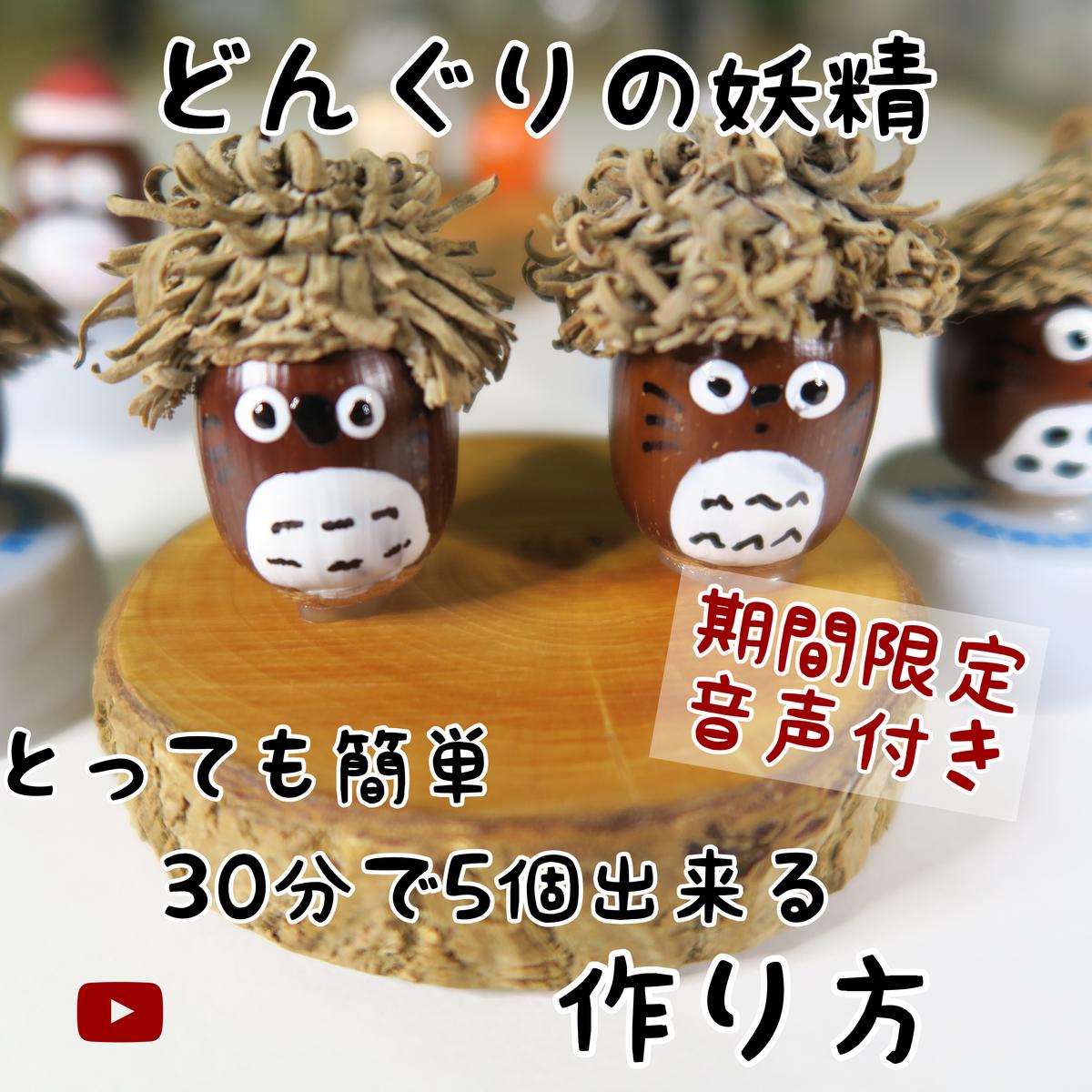 f:id:oryokobo:20201004185625j:plain