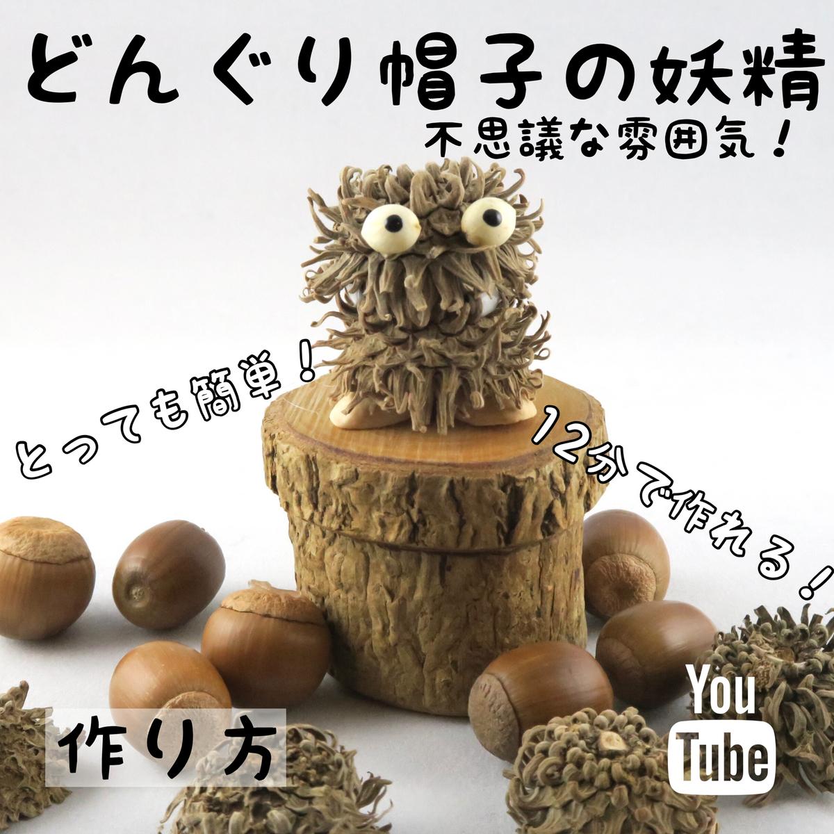 f:id:oryokobo:20201107213030j:plain