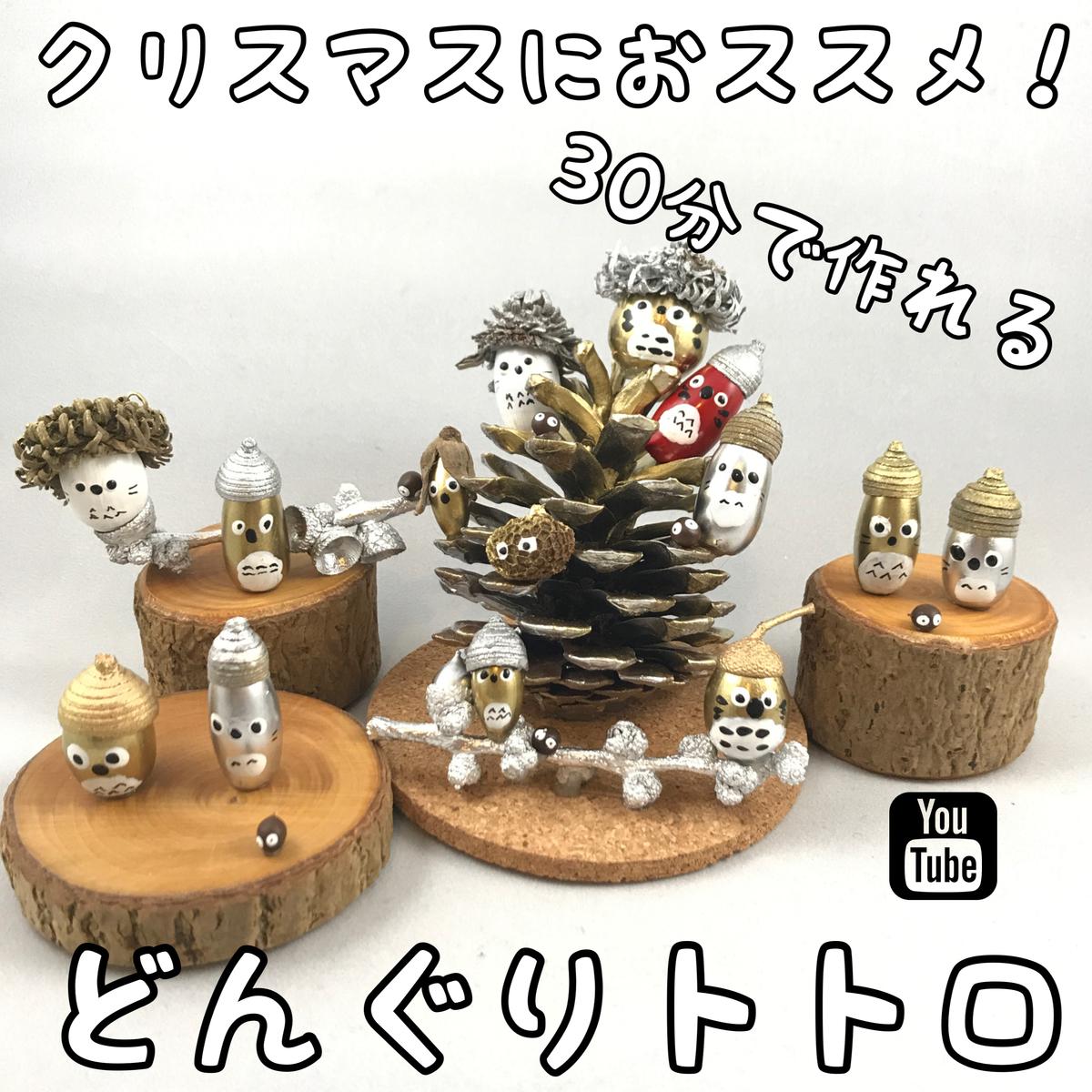 f:id:oryokobo:20201123133605j:plain