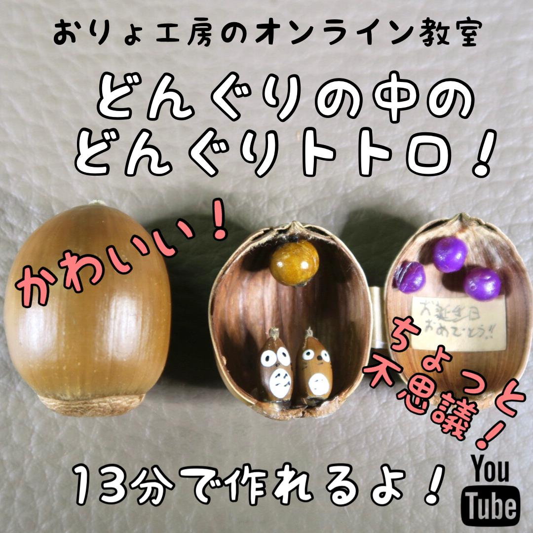 f:id:oryokobo:20201206141510j:plain