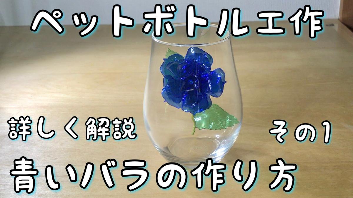 f:id:oryokobo:20210329055804j:plain