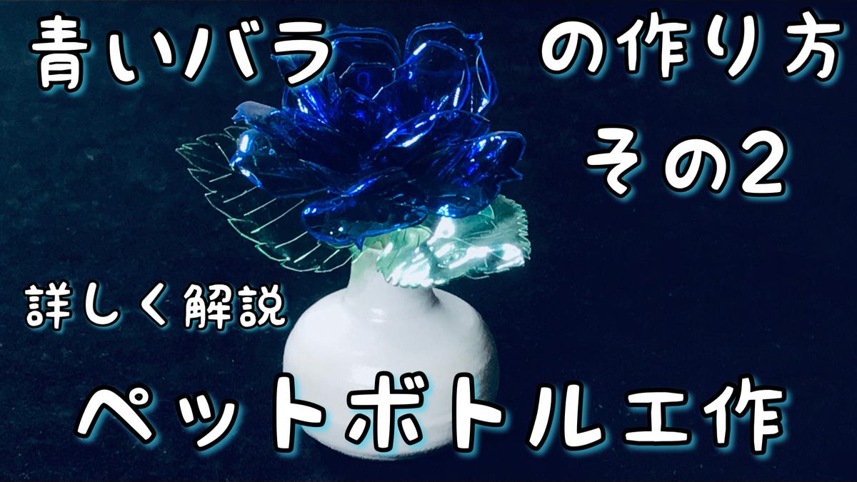 f:id:oryokobo:20210405214859j:plain