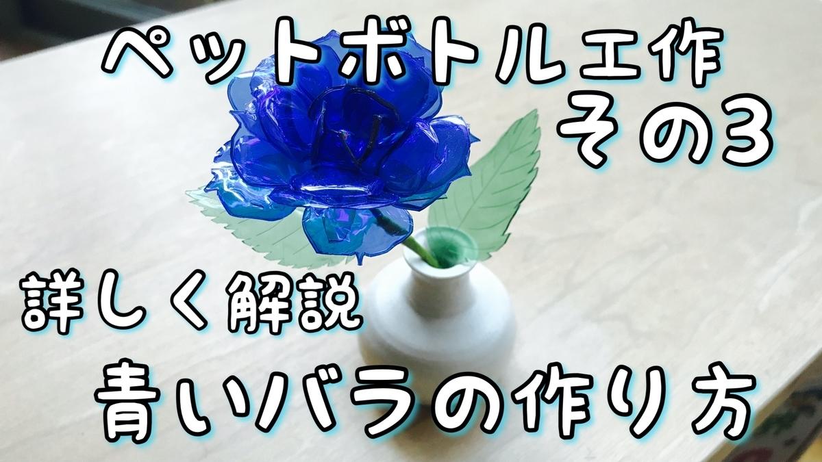 f:id:oryokobo:20210411073458j:plain