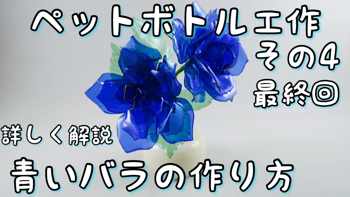 f:id:oryokobo:20210418171526j:plain