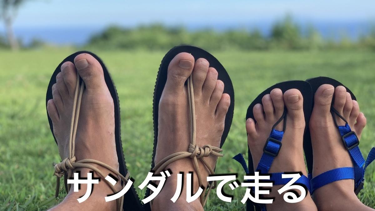 f:id:oryokobo:20210918144740j:plain