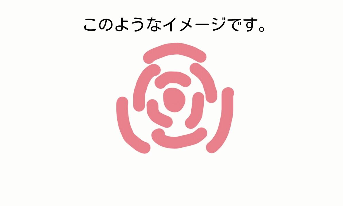 f:id:oryouri05:20190501231431j:plain