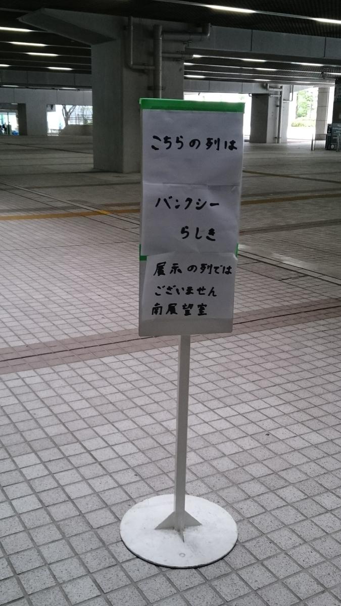 f:id:oryouri05:20190506185530j:plain