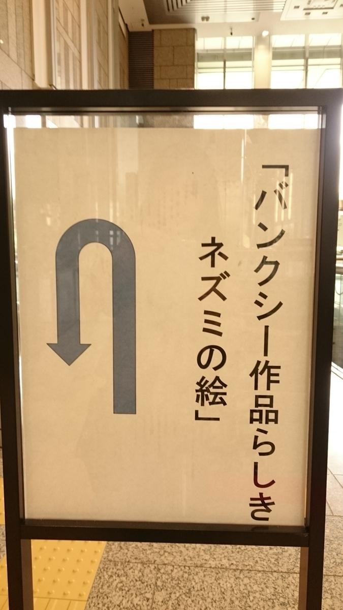 f:id:oryouri05:20190506190028j:plain