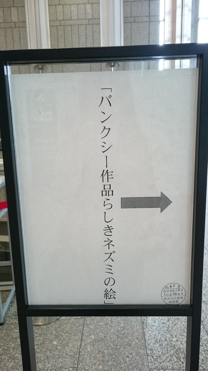 f:id:oryouri05:20190506190226j:plain