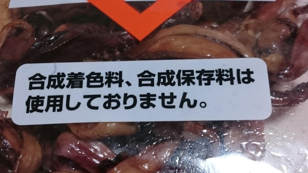 f:id:oryouri05:20190619143132j:plain