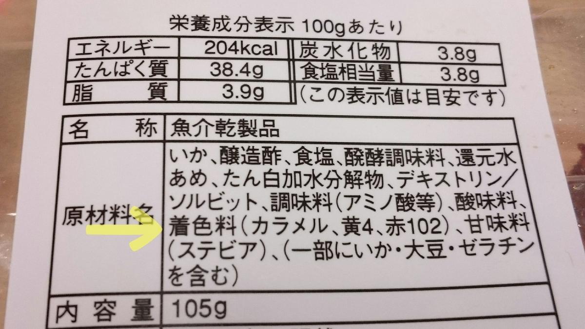 f:id:oryouri05:20190619144021j:plain